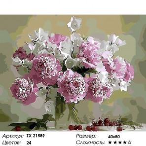 Количество цветов и сложность Пионы и колокольчики Раскраска картина по номерам на холсте ZX 21589