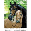 Лошади во дворе Раскраска картина по номерам на холсте