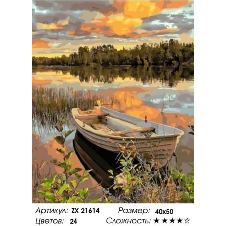 Количество цветов и сложность Наедине с природой Раскраска картина по номерам на холсте ZX 21614