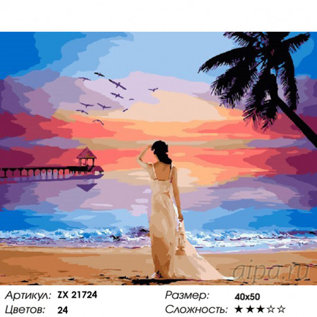Количество цветов и сложность Девушка на закате Раскраска картина по номерам на холсте ZX 21724