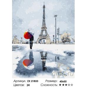 Количество цветов и сложность Зимний париж Раскраска картина по номерам на холсте ZX 21833