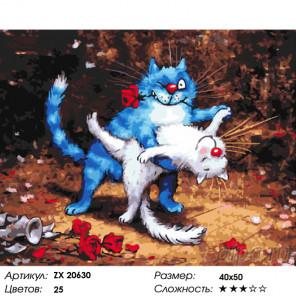 Аргентинское танго Раскраска картина по номерам на холсте ZX 20630