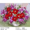 Количество цветов и сложность Аромат ярких маков Раскраска картина по номерам на холсте ZX 21595