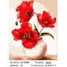 Количество цветов и сложность Три красных мака Раскраска картина по номерам на холсте ZX 21442
