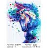 Количество цветов и сложность Акварельный котик Раскраска картина по номерам на холсте ZX 21607