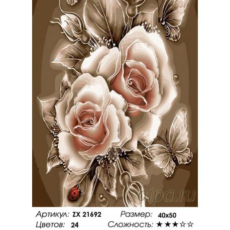 Количество цветов и сложность Карамельная роза Раскраска картина по номерам на холсте ZX 21692
