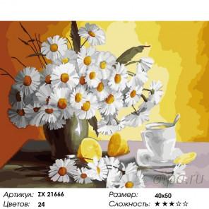 Количество цветов и сложность Букет ромашек в вазе Раскраска картина по номерам на холсте ZX 21666