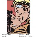 Количество цветов и сложность Тайный поцелуй Раскраска по номерам на холсте Живопись по номерам PA155