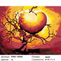 Дерево любви Раскраска по номерам на холсте Живопись по номерам