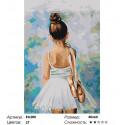 Количество цветов и сложность Первые шаги в балете Раскраска по номерам на холсте Живопись по номерам RA280