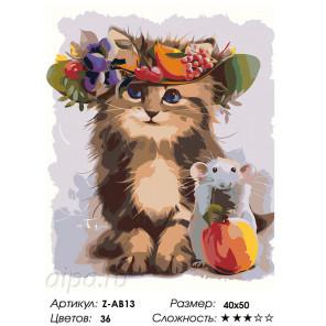 Сложность и количество цветов Богатый урожай Раскраска по номерам на холсте Живопись по номерам Z-AB13