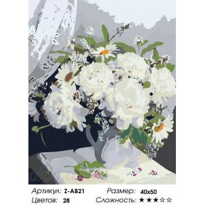 Пионы и ромашки Раскраска по номерам на холсте Живопись по номерам Z-AB21