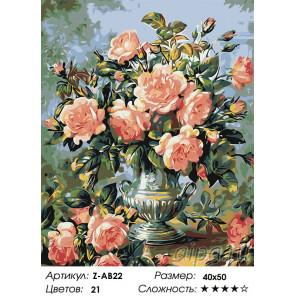 Великолепный букет Раскраска по номерам на холсте Живопись по номерам Z-AB22