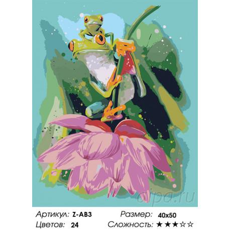 Сложность и количество цветов Лягушки Раскраска по номерам на холсте Живопись по номерам Z-AB3