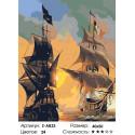 Сложность и количество цветов Два парусника Раскраска по номерам на холсте Живопись по номерам Z-AB33