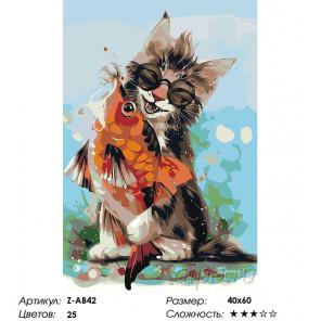Сложность и количество цветов Радость Раскраска по номерам на холсте Живопись по номерам Z-AB42