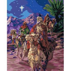Путешествие волхвов (художник Корберт Готье) Раскраска картина по номерам Plaid
