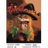 Сложность и количество цветов Котик в шляпе Раскраска по номерам на холсте Живопись по номерам Z-AB51