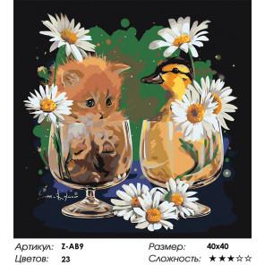 Сложность и количество цветов Пушистики в бокалах Раскраска по номерам на холсте Живопись по номерам Z-AB9