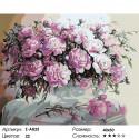 Сложность и количество цветов Пионовое цветение Раскраска по номерам на холсте Живопись по номерам Z-AB25