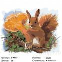 Сложность и количество цветов Запасы на зиму Раскраска по номерам на холсте Живопись по номерам Z-AB57