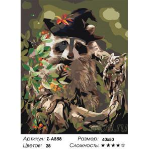 Волшебный енот Раскраска по номерам на холсте Живопись по номерам Z-AB58