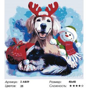 Сложность и количество цветов Веселая компания Раскраска по номерам на холсте Живопись по номерам Z-AB59