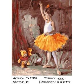 Количество цветов и сложность Будущая балерина Раскраска картина по номерам на холсте ZX 22270