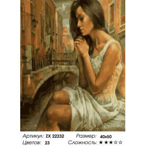 Количество цветов и сложность Фотосессия девушки Раскраска картина по номерам на холсте ZX 22232