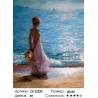 Количество цветов и сложность Ожидание парусника Раскраска картина по номерам на холсте ZX 22225