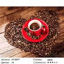 Количество цветов и сложность Любовь к кофе Раскраска картина по номерам на холсте ZX 22277