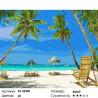 Количество цветов и сложность Пляж Раскраска картина по номерам на холсте ZX 22289