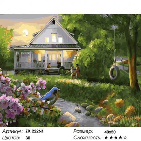 Количество цветов и сложность Мой дом Раскраска картина по номерам на холсте ZX 22263