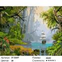 Тропический остров Раскраска картина по номерам на холсте