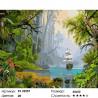 Количество цветов и сложность Тропический остров Раскраска картина по номерам на холсте ZX 22257