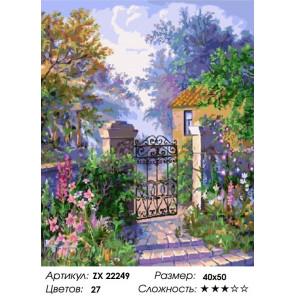 Количество цветов и сложность Калитка к дому Раскраска картина по номерам на холсте ZX 22249