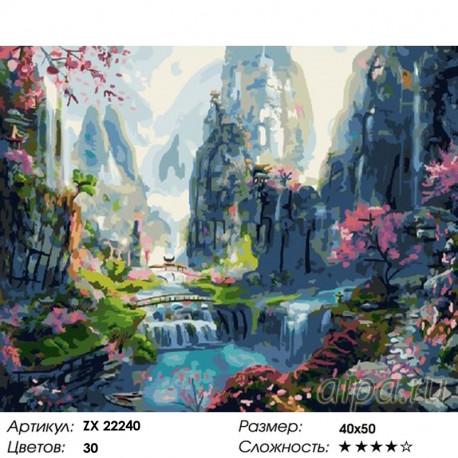 Количество цветов и сложность Райское место Раскраска картина по номерам на холсте ZX 22240
