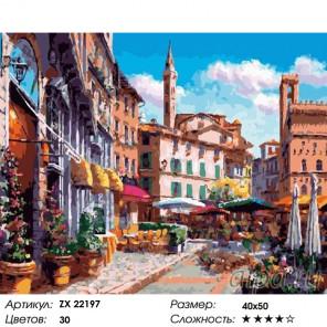 Количество цветов и сложность Цветочный квартал Раскраска картина по номерам на холсте ZX 22197