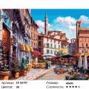 Цветочный квартал Раскраска картина по номерам на холсте