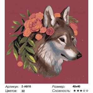 Весной Раскраска по номерам на холсте Живопись по номерам Z-AB10