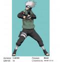 Количество цветов и сложность Naruto Раскраска картина по номерам на холсте Z-AB103