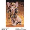 Количество цветов и сложность Кот фараона Раскраска картина по номерам на холсте Z-AB75