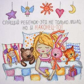 Спящая девочка Набор для вышивания Марья Искусница