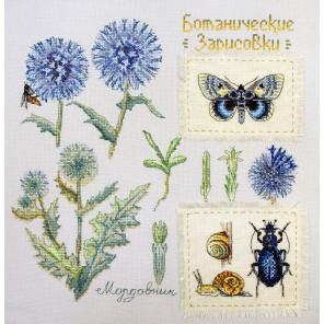 Мордовник. Ботаника Набор для вышивания Марья Искусница