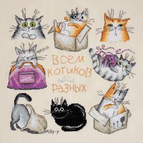 Всем котиков Набор для вышивания Марья Искусница