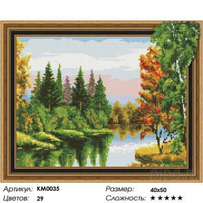 Количество цветов и сложность Тишина воды Алмазная частичная мозаика на подрамнике 3D Molly КМ0035