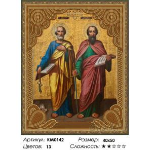 Количество цветов и сложность Святые апостолы Петр и Павел Алмазная частичная мозаика на подрамнике 5D Molly KM0142