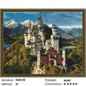 Количество цветов и сложность Замок Нойшванштайн Алмазная мозаика вышивка на подрамнике Molly KM0150