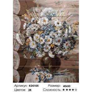 Количество цветов и сложность Полевой букет Картина по номерам на дереве Molly KD0105