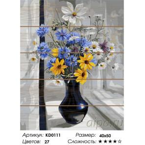 Количество цветов и сложность Букет с васильками Картина по номерам на дереве Molly KD0111